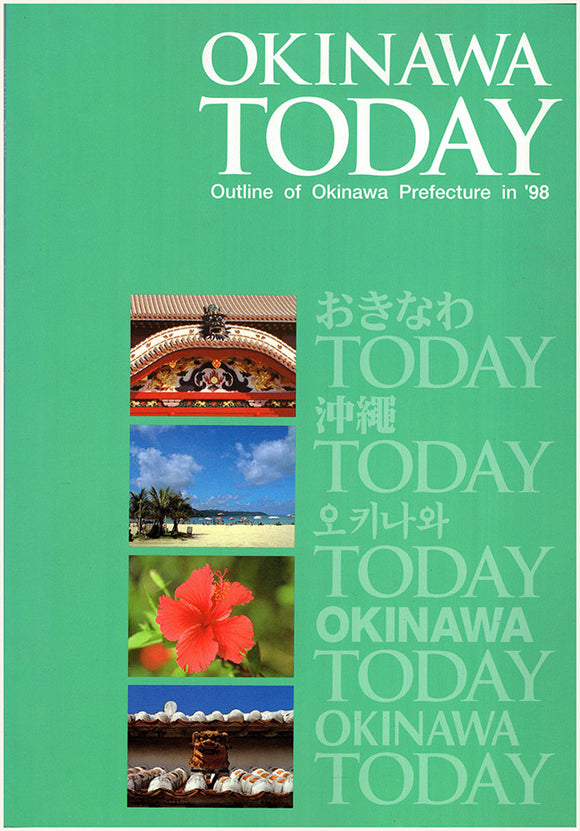 Okinawa Today: Outline of Okinawa Prefecture in '98.