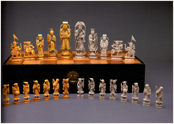 Sculptures in Miniature: Chess Sets from the Maryhill Museum of Art, inside page