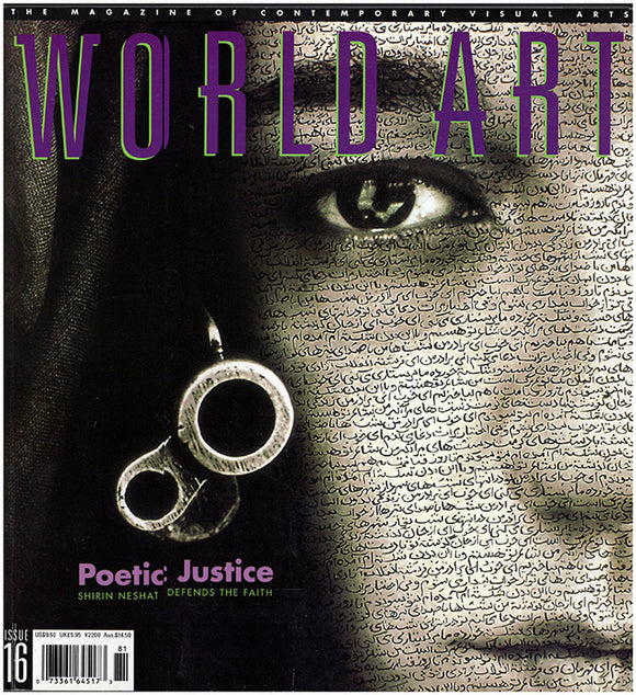 World Art #16, cover
