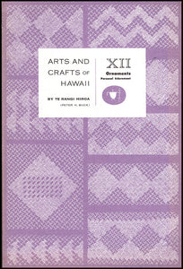 Arts and Crafts of Hawaii: Ornaments and Personal Adornment (Section XII). book cover