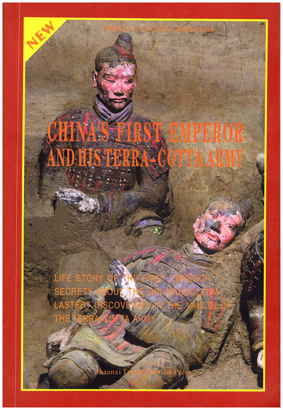 Book Cover. China's First Emperor and His Terra-Cotta Army.