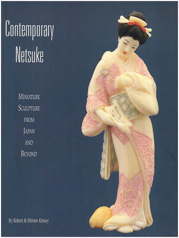Book Cover. Contemporary Netsuke: Miniature Sculpture From Japan and Beyond.