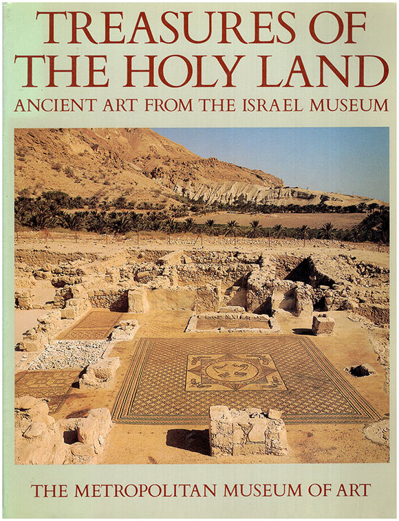 Book Cover. Treasures from the Holy Land: Ancient Art from the Israel Museum.
