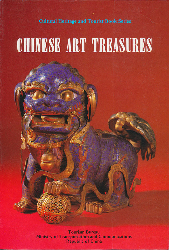 Chinese Art Treasures (Cultural Heritage and Tourist Book Series), book cover