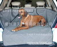 Waterproof Trunk Mat For Dogs!