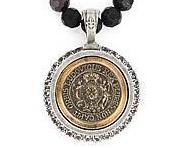 French Kande Faceted Black Onyx with Expo Medallion Necklace