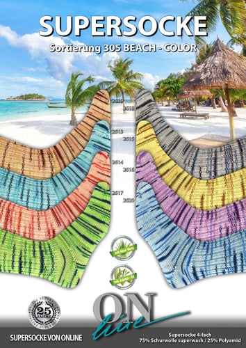 Supersocke Beach Color 100g / 420m