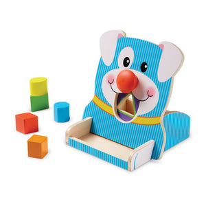Melissa & Doug First Play Spin & Feed Shape Sorter the Bubble Room Toy Store Dublin