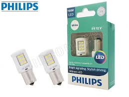 Philips 21W LED bulb - AMPLIFYMART