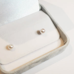 Akoya Stud Pearl Earrings 5.5mm