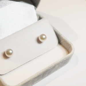 Akoya Stud Pearl Earrings 7.5mm