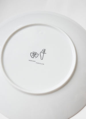 Nanyang Porcelain <br> The Singapore Map (20cm) </br>