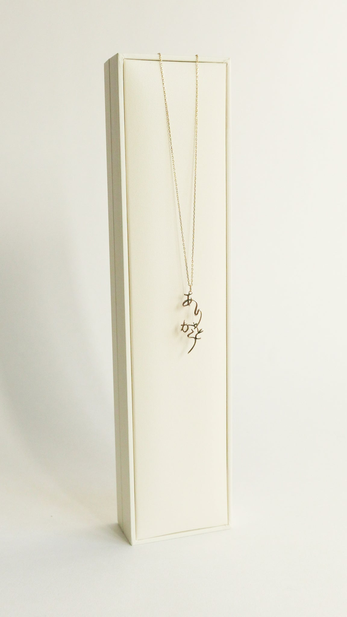 Arigato The Thank You Necklace
