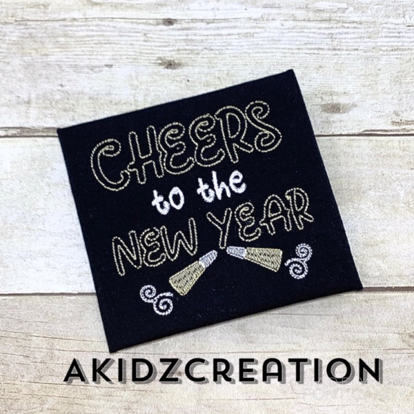 cheers to the new year embroidery design, party streamers embroidery design, new years embroidery design, new years machine embroidery design, new years saying embroidery design