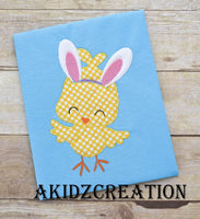 easter bunny embroidery dsign, chick in bunny ears embroidery design, bunny embroidery design, chick embroidery design, easter embroidery design, rabbit ears embroidery design, chicken embroidery design
