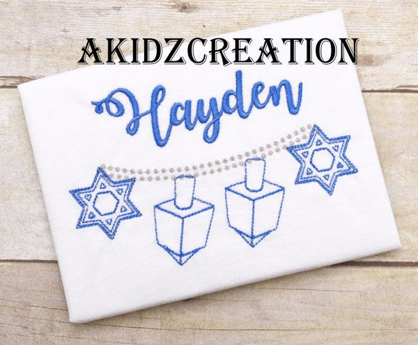star of david embroidery design, dreidel embroidery design, jewish embroidery design, hanukkah embroidery design, bunting embroidery design,