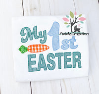 my first easter embroidery design, carrot embroidery design, spring embroidery design, carrot embroidery design, carrot applique, machine embroidery carrot embroidery design, machine embroidery sketch easter design, my first easter embroidery design, easter embroidery design, spring embroidery design