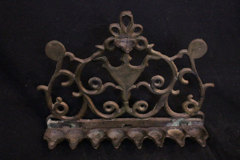 "19th Century (or earlier) Antique Brass Menorah. Wall mount with oil basins.  Not fit for candles.  11"" wide, 9"" tall, and 3"" deep projection from wall"