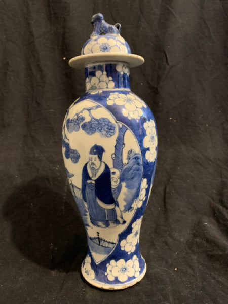 "Porcelain Covered Urn - Hawthorn Pattern.  This is an authentic late 20th Century Porcelain Urn, made in China.  There are chips to rim, the cover has been restored, and it is 12.5"" tall."