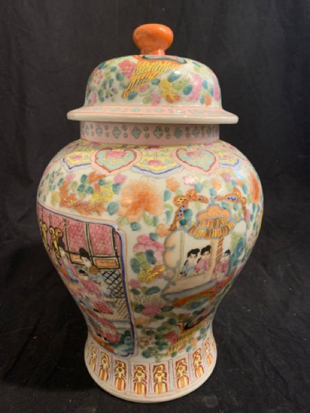 "Chinese Porcelain Temple Jar with Court Figures.  This is a late 20th Century reproduction Chinese Porcelain jar.  It is in good condition, has a stamped mark, and is 15"" tall x 9.5"" diameter."