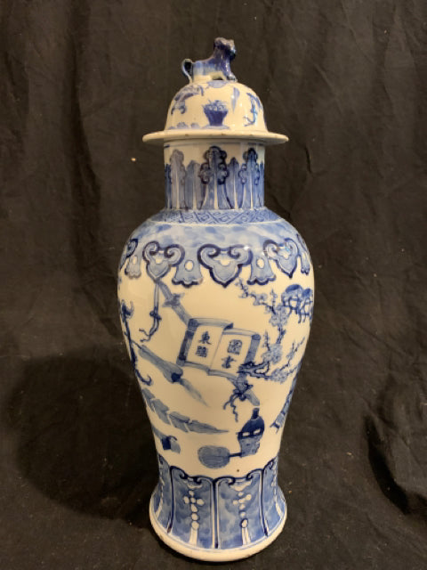 "Porcelain Covered Urn.   This is an authentic late 19th Century Chinese Porcelain Covered Urn.  There is a crack and a glued chip, and it is 15"""" tall."