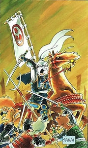 Baltimore Comic-Con Usagi Yojimbo Original Art by Stan Sakai