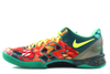 "Nike Kobe 8 System ""What The"""