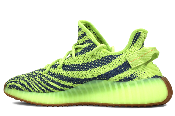 "Adidas Yeezy Boost 350 ""Frozen Yellow"" - ShopRetroKicks"