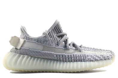 "Adidas Yeezy Boost 350 ""Static"" Non-Reflective"