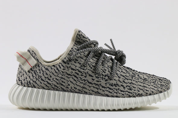 "Adidas Yeezy Boost 350 ""Turtle Doves"" - ShopRetroKicks"