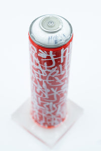 White Chaos Calligraphy Tall Can