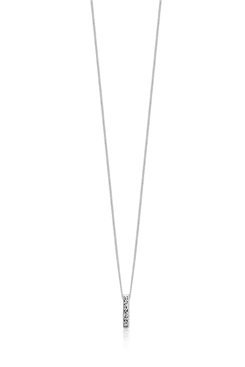 Vertical Sliding Bar Pendant