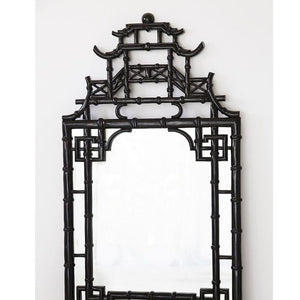 Pagoda Wall Mirror Black - Notbrand