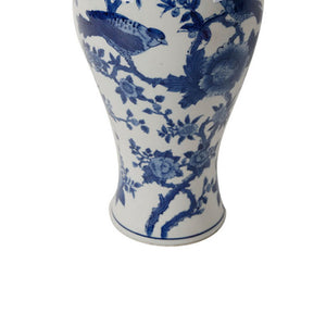 Swallow Ceramic Vase Medium - Notbrand