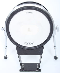 "Yamaha KP125 WHITE 12"" Electronic Bass Kick Drum Rubber Pad DTX Series Kit"