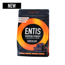 Load image into Gallery viewer, New entis cricket protein powder package