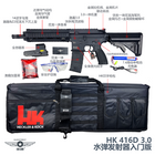 LDT HK416D V3 Gel Blaster & HK CARRY BAG Standard 7.4V Battery