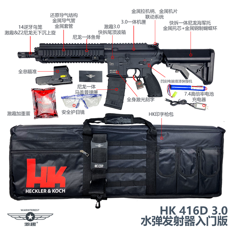 LDT HKV3 HK416D & HK CARRY BAG Upgraded 11.1v Battery.