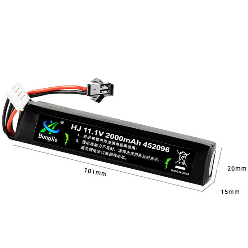 HJ 11.1V 2000mAh Battery for Gel Blasters