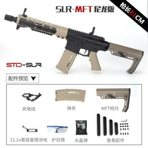 STD SLR-CRT Gel Blaster 11.1V Version TAN/BLACK