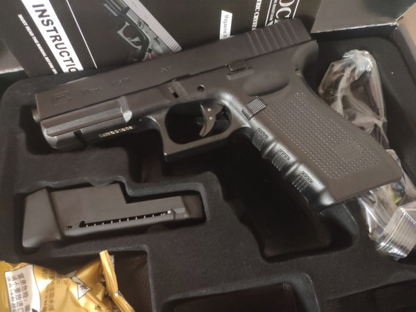GLOCK 17 GEN 4 (V3) - GEL BLASTER (BLACK) BLOWBACK ACTION