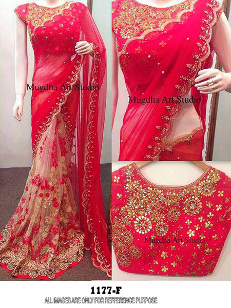 Stunning Color Gajari  Georgette  Embroidery Fancy Saree