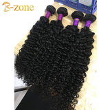 9A Curly 3 Bundles with Matching HD Lace Frontal 13x4