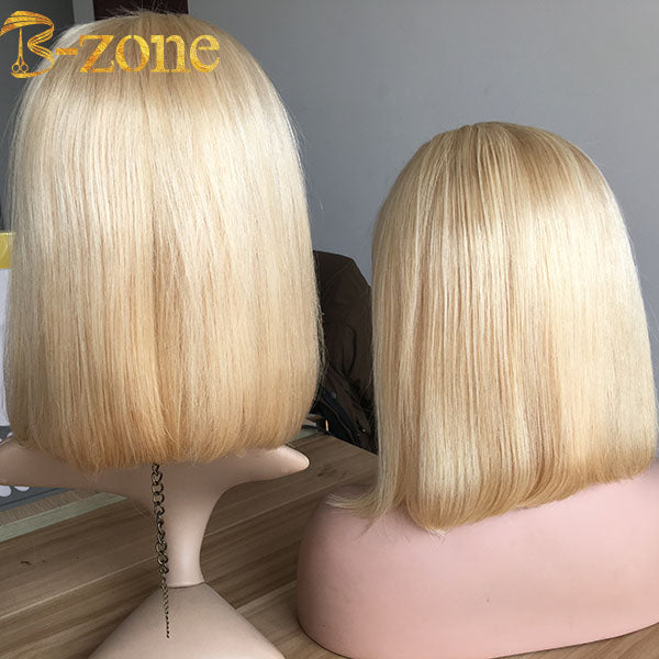 #613 Straight Lace Front Bob Wig
