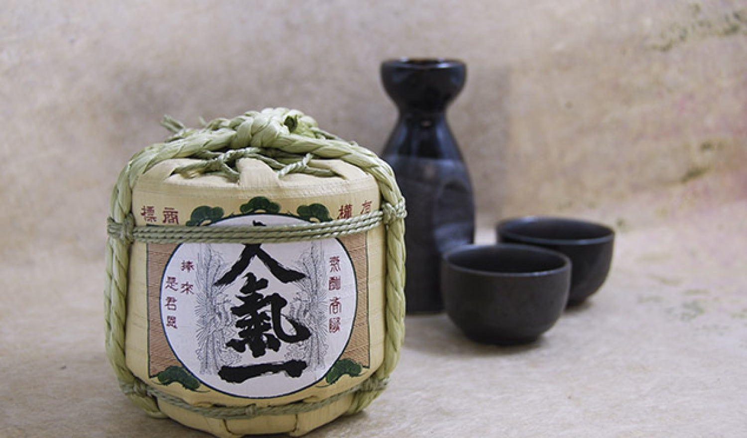 Sake Barrel & Set