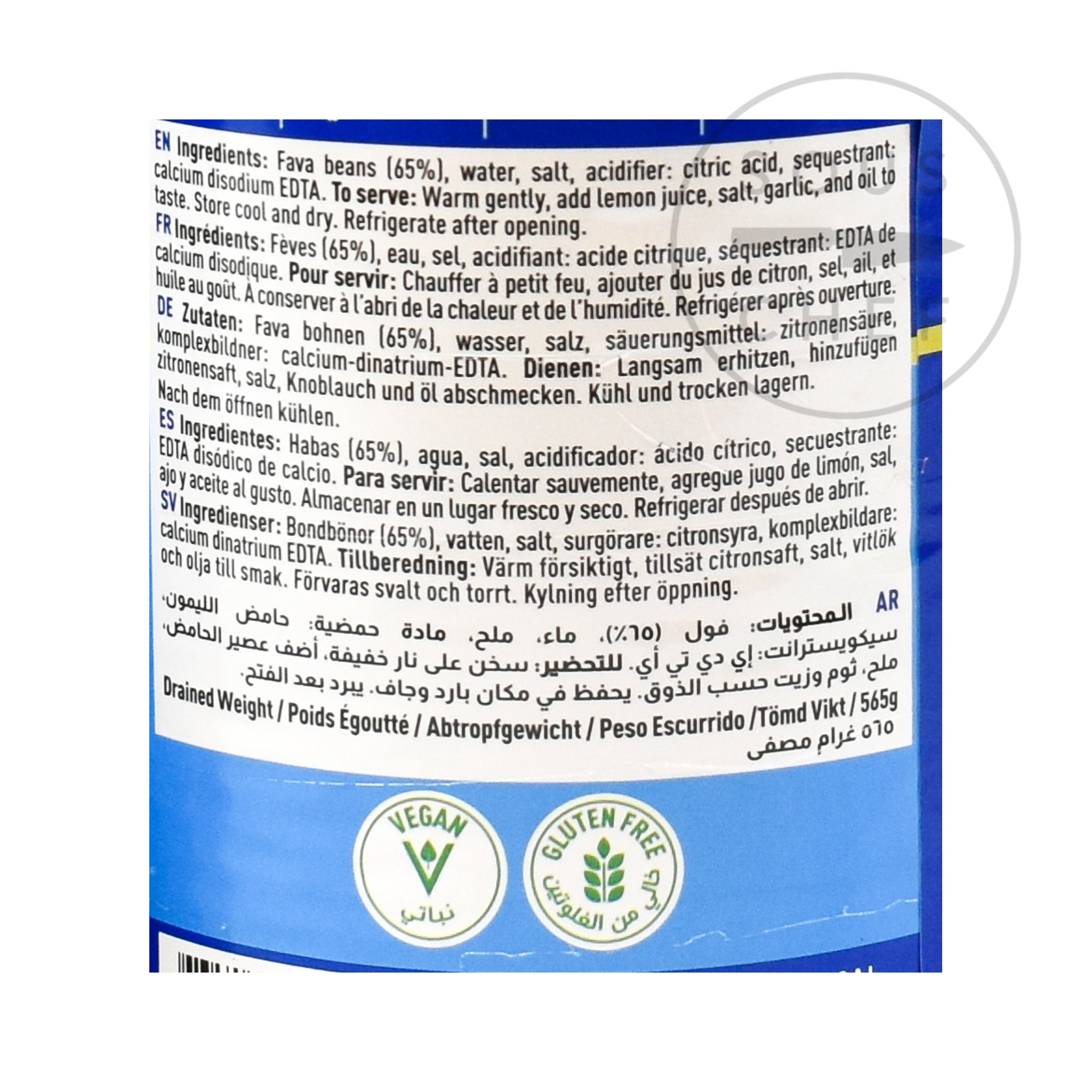 Cortas Foul Medammes - Cooked Fava Beans 850g Ingredients Tofu & Beans & Pulses Middle Eastern Food
