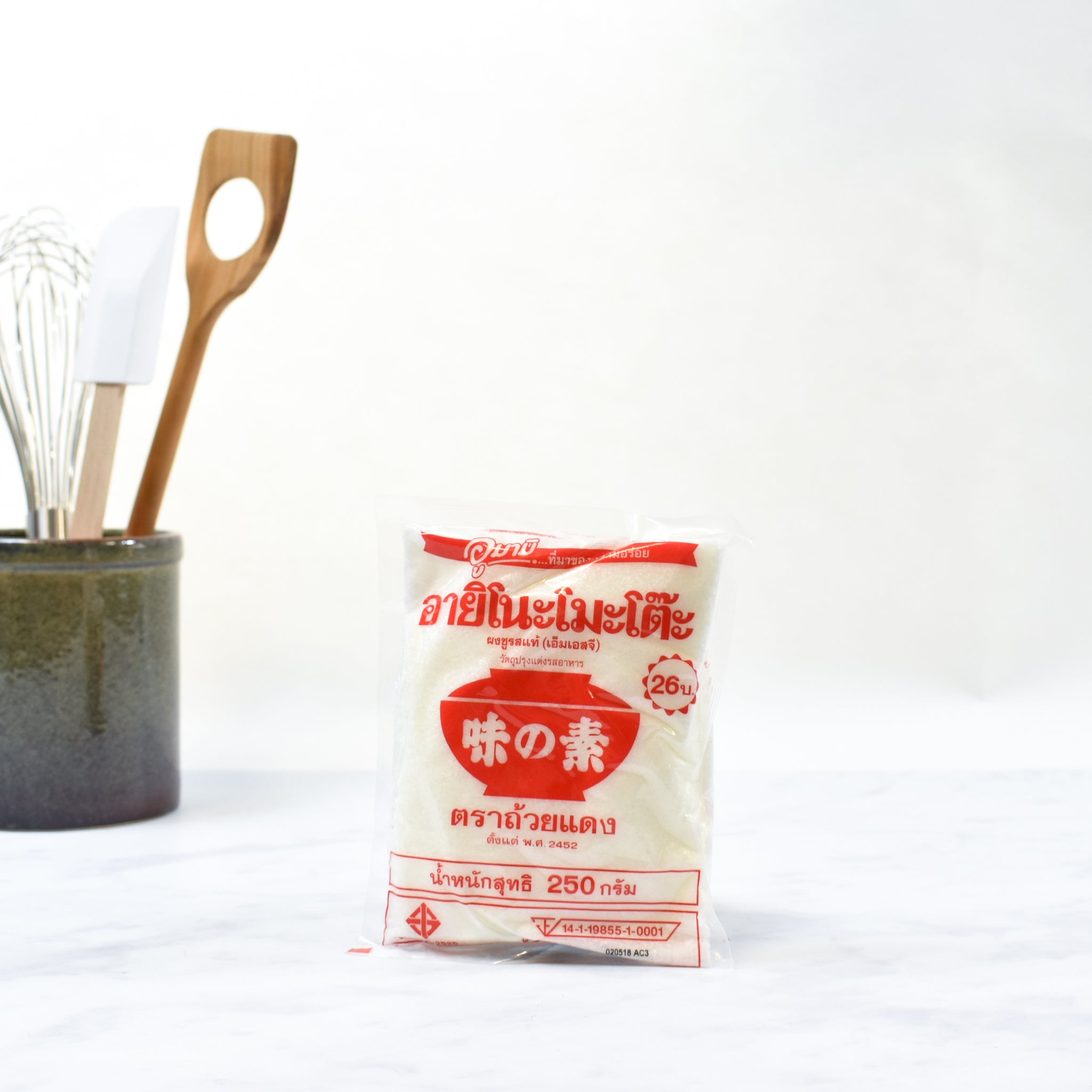 Ajinomoto Umami Powder MSG 250g Ingredients Seasonings Japanese Food Lifestyle Packaging Shot