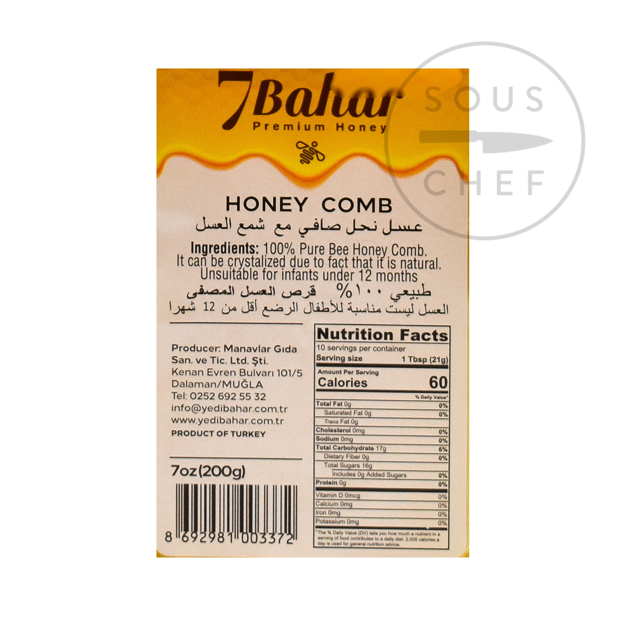 Real Honeycomb 200g ingredients nutritional information