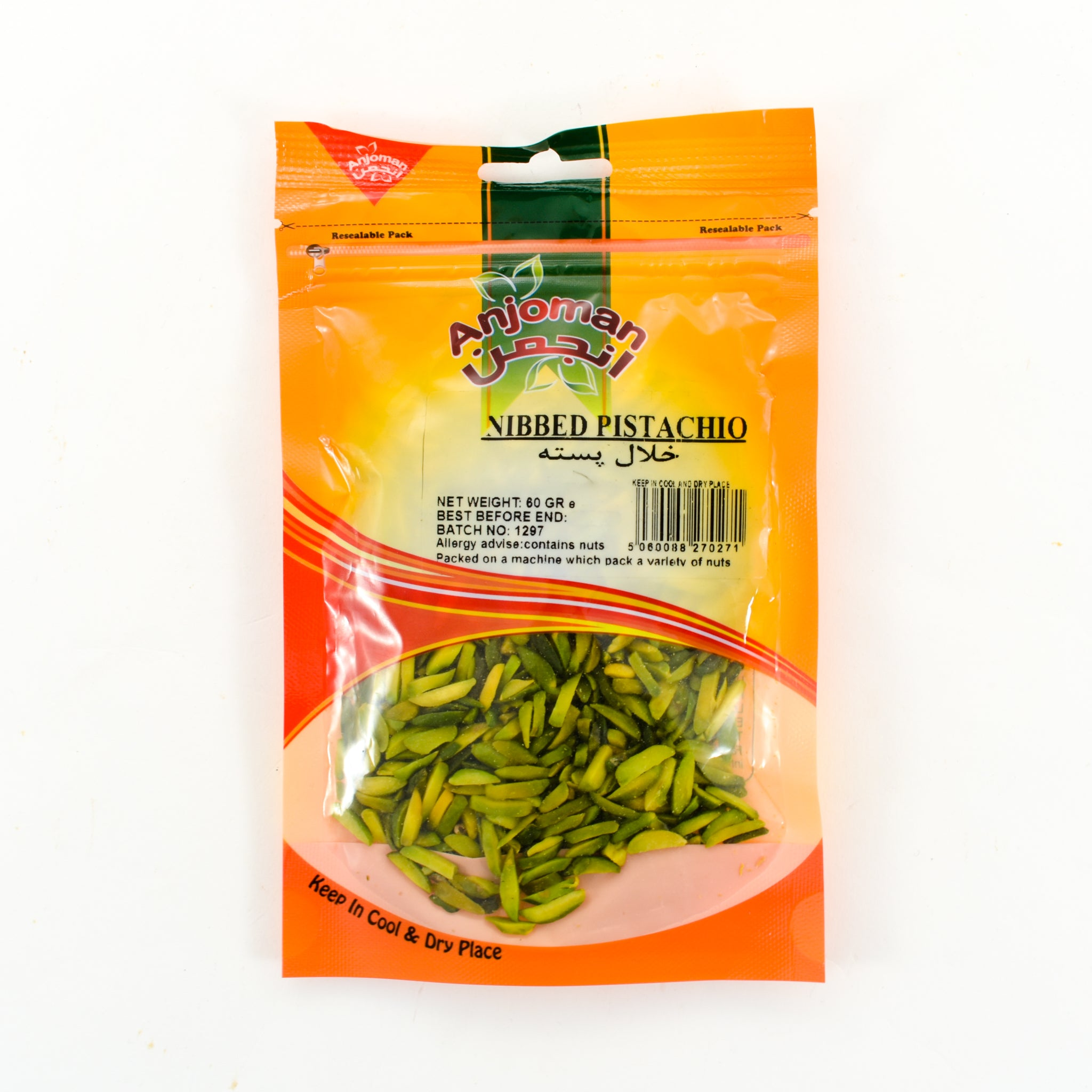 Slivered Green Pistachios 60g
