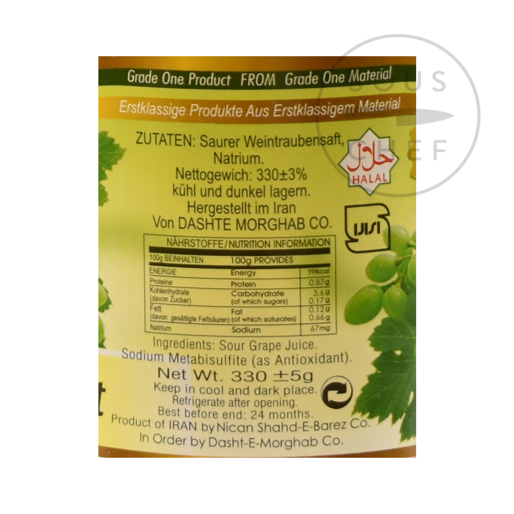 Unripe Grape Juice - Ab Ghooreh 330ml nutritional information ingredients